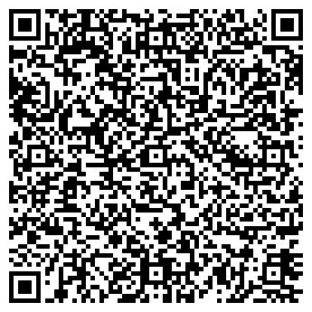QR-код с контактной информацией организации ВЕСНА ООО АТЕЛЬЕ № 7
