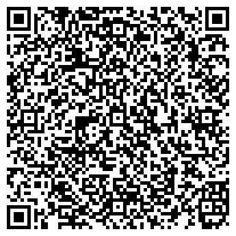 QR-код с контактной информацией организации ДОМ МОДЕЛЕЙ ПБО, ООО