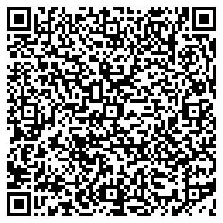 QR-код с контактной информацией организации РЕМ-САР, ООО
