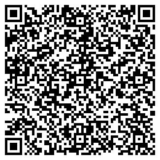 QR-код с контактной информацией организации СТИЛЬ-А, ООО