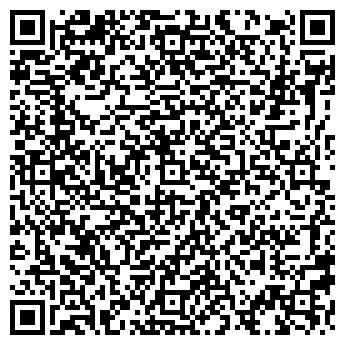 QR-код с контактной информацией организации ЭЛЕГАНТ-МОДА, ООО