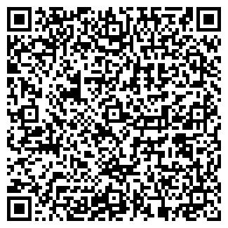 QR-код с контактной информацией организации № 1 МЕХАНИЧЕСКАЯ ПРАЧЕЧНАЯ БПХ, МУП