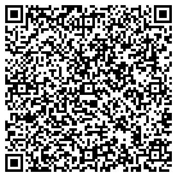 QR-код с контактной информацией организации ПРАЧЕЧНЫЙ ДВОРЪ