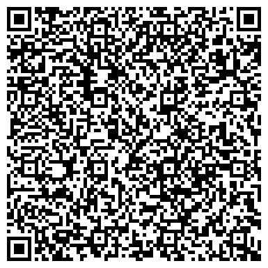 QR-код с контактной информацией организации САРАТОВСКИЙ КОМБИНАТ БЫТОВОГО ОБСЛУЖИВАНИЯ ПУРВО
