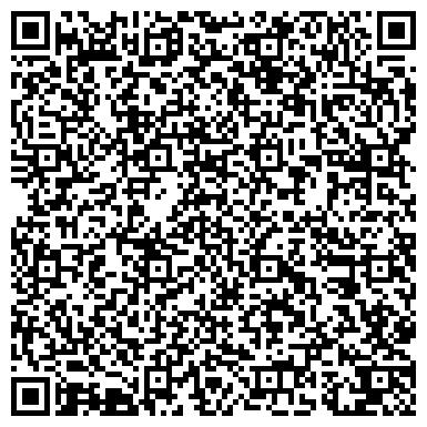 QR-код с контактной информацией организации ЖИТИКАРИНСКИЙ РЕГИОНАЛЬНЫЙ ГОСУДАРСТВЕННЫЙ АРХИВ