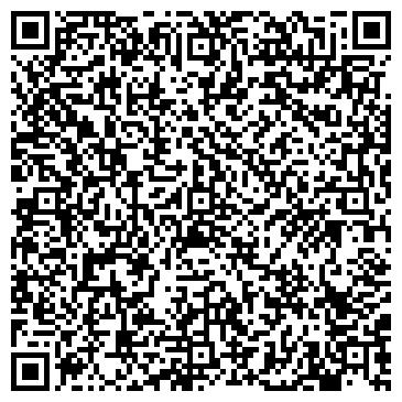 QR-код с контактной информацией организации РИАЛЬТО ООО САБИНА-ТИН