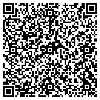 QR-код с контактной информацией организации ЭРА-МОМЕНТ, ООО