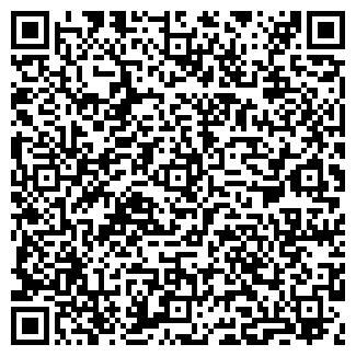 QR-код с контактной информацией организации АР-РЕКОРДЗ