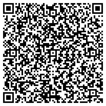 QR-код с контактной информацией организации МАСТЕР ФУД, ООО