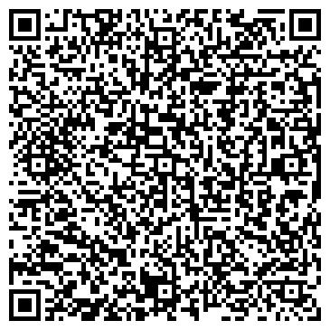 QR-код с контактной информацией организации ПРАЗДНИЧНЫЙ САРАТОВ