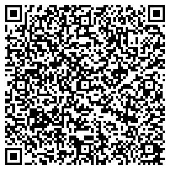 QR-код с контактной информацией организации САЛЮТ ПОВОЛЖЬЯ