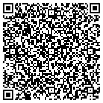 QR-код с контактной информацией организации ГОСТИНИЦА НА ТВЕРСКОЙ
