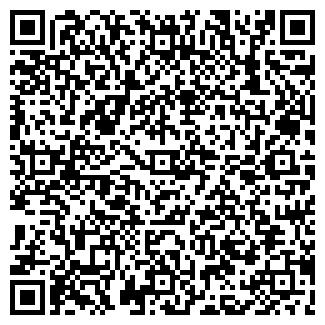 QR-код с контактной информацией организации КАФЕ МУРАБА