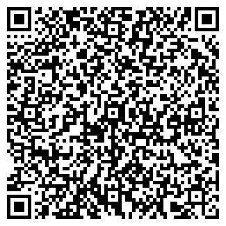 QR-код с контактной информацией организации МЕЧТА ГОК, ООО