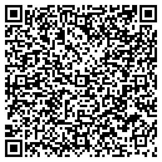 QR-код с контактной информацией организации ФЕЛИЧИТА, ООО