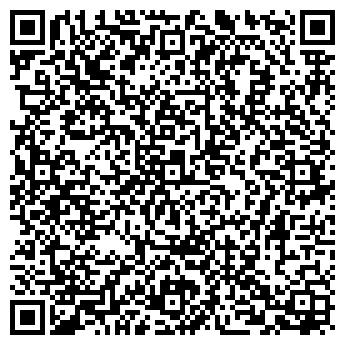 QR-код с контактной информацией организации САЛОН СВАДЕБНЫХ УСЛУГ