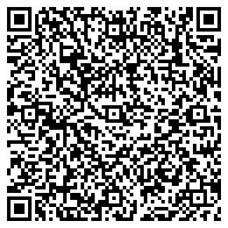 QR-код с контактной информацией организации ВОЛГА МЕДИА
