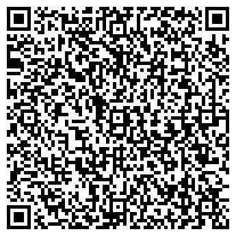 QR-код с контактной информацией организации ПОМОЩНИЦА, ООО