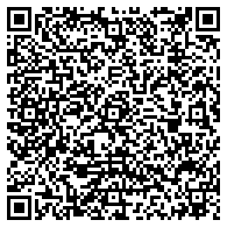 QR-код с контактной информацией организации ХОЗЯЮШКА-С