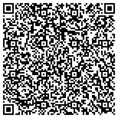 QR-код с контактной информацией организации ВОСХОД САДОВОДЧЕСКОЕ ТОВАРИЩЕСТВО АВИАЦИОННОГО ЗАВОДА