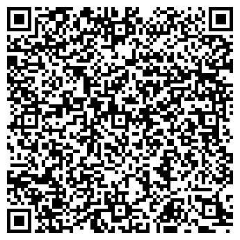 QR-код с контактной информацией организации АВТОЛЮБИТЕЛЬ XXI АНОО