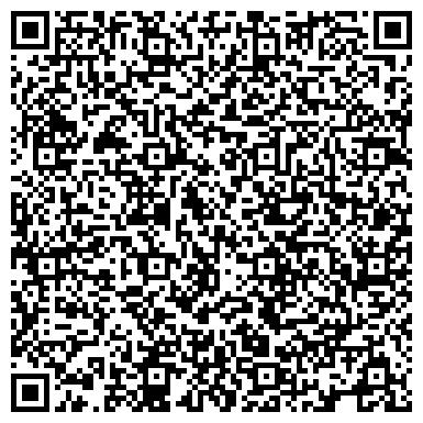 QR-код с контактной информацией организации ВОЛГА СПОРТИВНО-ТЕХНИЧЕСКИЙ КЛУБ ОБЛАСТНОГО СОВЕТА РОСТО