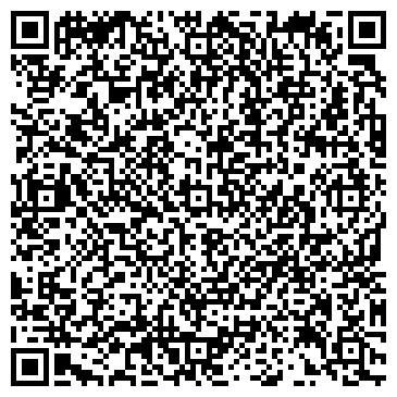 QR-код с контактной информацией организации ВОЛЖСКАЯ РАЙОННАЯ ОРГАНИЗАЦИЯ СРООО ВОА
