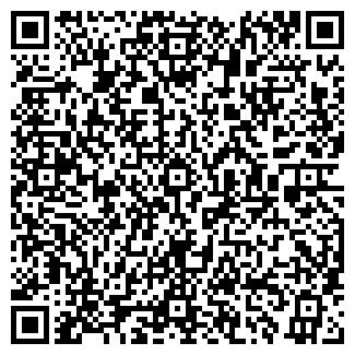 QR-код с контактной информацией организации ЗНАНИЕ ПЛЮС