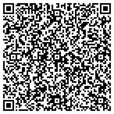 QR-код с контактной информацией организации ОБЪЕДИНЕННАЯ ТЕХНИЧЕСКАЯ ШКОЛА РОСТО № 2