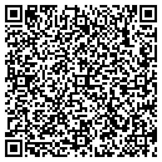 QR-код с контактной информацией организации СТАЖЕР АНОО