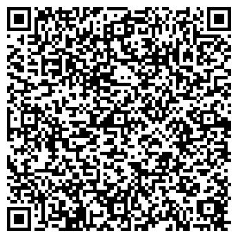 QR-код с контактной информацией организации ЦЕНТР-ЛЮКС НОУ