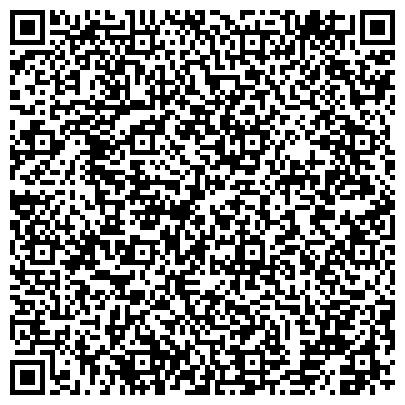 QR-код с контактной информацией организации УЧЕБНО-ДЕЛОВОЙ ЦЕНТР ПОВОЛЖСКОЙ АКАДЕМИИ ГОСУДАРСТВЕННОЙ СЛУЖБЫ