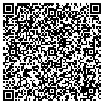 QR-код с контактной информацией организации ДИВА ШКОЛА КРАСОТЫ