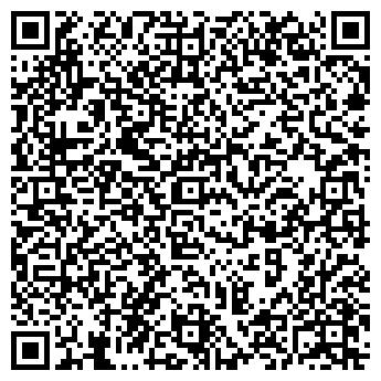 QR-код с контактной информацией организации ВИРТУОЗ ЗАПОМИНАНИЯ