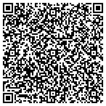 QR-код с контактной информацией организации ДИЗАЙН-СТУДИЯ ШКОЛА ПАРИКМАХЕРСКОГО ИСКУССТВА