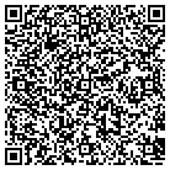 QR-код с контактной информацией организации РМС УЧЕБНЫЙ ЦЕНТР НОУ