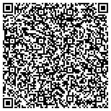 QR-код с контактной информацией организации СЛОВО ЦЕНТР ЯЗЫКА И КУЛЬТУРЫ СРОО ПЕРЕВОДЧЕСКИЙ ОТДЕЛ