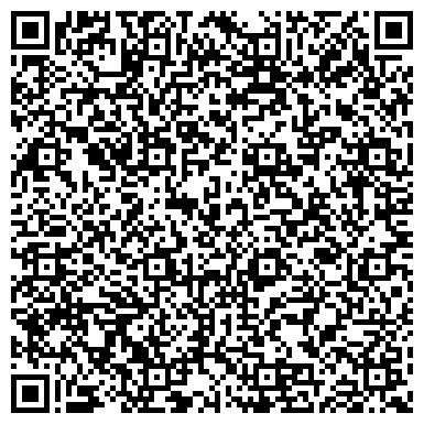 QR-код с контактной информацией организации № 2 ТОВАРИЩЕСТВО СОБСТВЕННИКОВ ЖИЛЬЯ ФРУНЗЕНСКОГО РАЙОНА