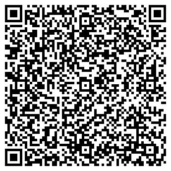 QR-код с контактной информацией организации ЖИЛРЕМСТРОЙ-1, ООО