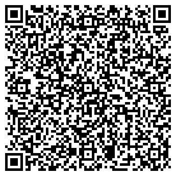 QR-код с контактной информацией организации КОРПОРАЦИЯ XXI ВЕК, ООО