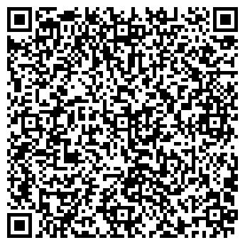 QR-код с контактной информацией организации ЛИФТИНГ-С, ООО