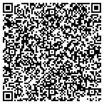 QR-код с контактной информацией организации ООО УПРАВЛЯЮЩАЯ КОМПАНИЯ «КОНТИНЕНТ 2011»