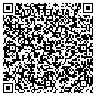 QR-код с контактной информацией организации УНИВЕРСАЛ К