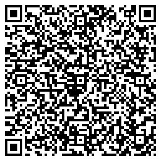 QR-код с контактной информацией организации ФОРВЕСТ-С