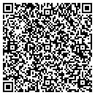 QR-код с контактной информацией организации № 88 ЖЭУ