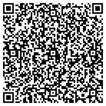 QR-код с контактной информацией организации № 1 ЖКХ КИРОВСКОГО РАЙОНА