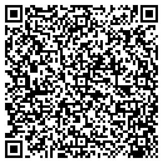 QR-код с контактной информацией организации № 18 ЖЭУ