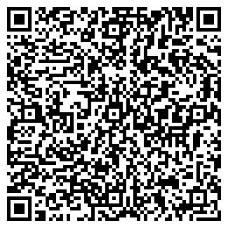 QR-код с контактной информацией организации № 23 ЖЭУ