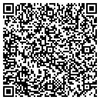 QR-код с контактной информацией организации № 36 ЖЭУ Ф-Л