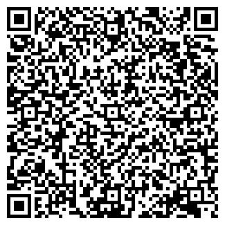 QR-код с контактной информацией организации № 43 ЖЭУ